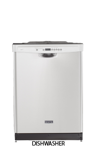 dishwasher200W